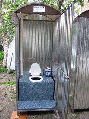 Как сделать туалет на даче из металла своими руками чертежи